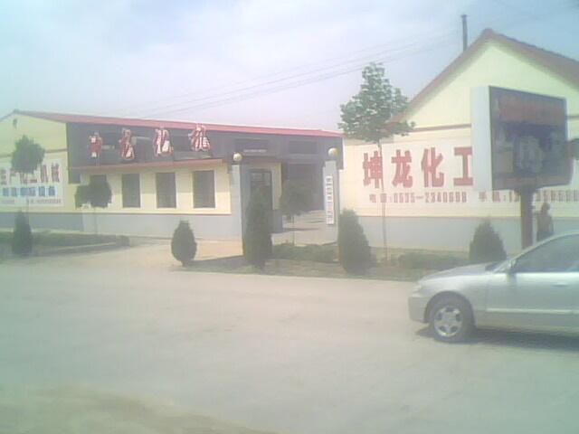 莱州市坤龙化工机械厂