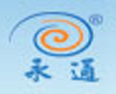 四川永通机械设备有限公司
