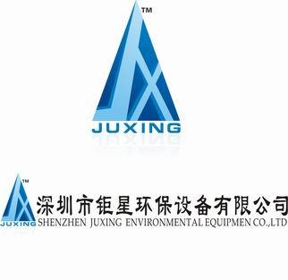 深圳市钜星环保设备有限公司