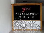 广州白云环境保护设备厂有限公司