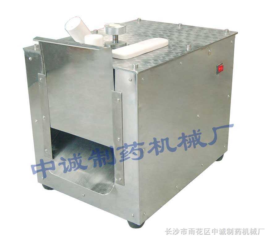中药切片机-中药研磨机-切片机(饮片加工设备)