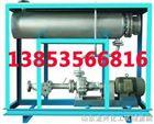 电加热导热油锅炉 质量保证