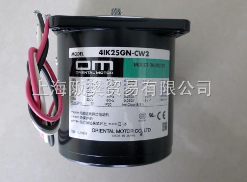 4ik25gn-cw2j-上海阪樊现货供应日本东方马达