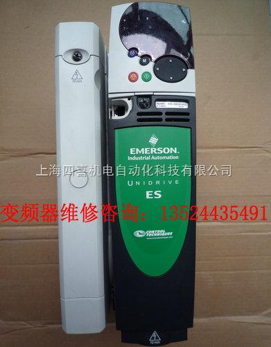 艾默生电梯专用变频器