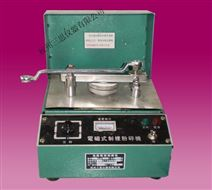 DF-4-电磁矿石粉碎机(三思仪器)