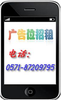 中国化机网