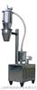 DPC210/290/420电动真空加料设备