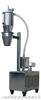 DPC210/290/420电动真空给料设备