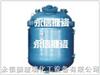 300L300L搪玻璃蒸馏釜-搪瓷反应釜