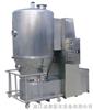 GF系列高效沸腾干燥机