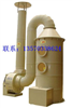 酸碱废气中和处理塔