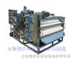 shxb过滤系列化工带式压滤机