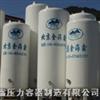 液氧储藏罐