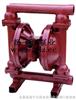 浙江QBY铸铁气动隔膜泵