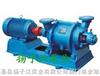 真空泵:SZ系列水环式真空泵|单级水环式真空泵