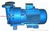 真空泵:2BV系列水环式真空泵