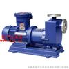 自吸泵:ZCQ型不锈钢自吸磁力泵