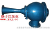 水力喷射器:W系列不锈钢水力喷射器