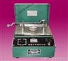 DF-4电磁矿石粉碎机(三思仪器)