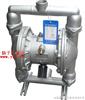 QBY型不锈钢气动隔膜泵厂家