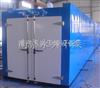 YT电热硫化炉