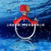 ZSJZSaddle type water flow indicator