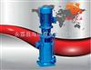 多级泵:DL型立式清水多级泵