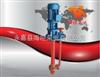 液下泵:FSY系列玻璃钢液下离心泵