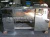 湿法槽形混合机