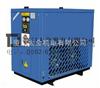 漳州干燥机阿特拉斯冷冻式干燥机