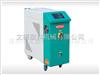VTW-6高温水式模温机,山东模温机,安徽恒温机,长春控温机