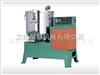 WSQD-50文穗牌干燥混色机,干燥混色机,干燥搅拌机,混料机