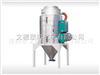 WSDH-1000E大型双层干燥机,大型料斗干燥机,大型干燥料斗,烘干机