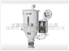 WSDB-50标准干燥机,文穗干燥机,原料干燥机,塑胶烘干机