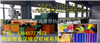 金诺生产|LED彩虹管挤出机