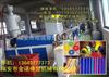 金诺生产|LED彩虹管灯条挤出机