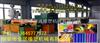 金诺生产|LED彩虹管灯带灯条挤出机