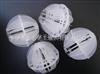 塑料多面空心球,化工填料