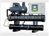 WSIW-30-S螺杆式冷水机,工业冷冻机,东莞冷冻机,深圳冷水机,冰水机