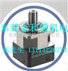 台湾世协行星减速机 罗茨鼓风机 透浦式鼓风机 高压鼓风机