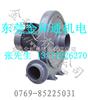 台湾全风透浦式鼓风机 高压鼓风机 行星减速机 罗茨鼓风机
