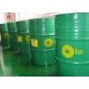 供应BP安能欣RC-S32/46/68/100压缩机油