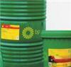 供应BP安能欣MP-S 46/68/100/220冷冻机油