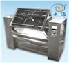 干粉搅拌机----槽形混合机(永通)