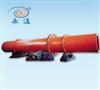 干混砂浆设备----干燥设备(永通)