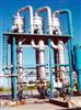 工业废水蒸发浓缩