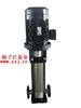 GDLF型立式不锈钢多级离心泵 厂家