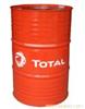 供应道达尔柴油发动机油XT 15W-40