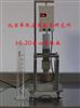 HL-20离心萃取器
