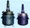 蒸汽加热导热油循环加热反应锅